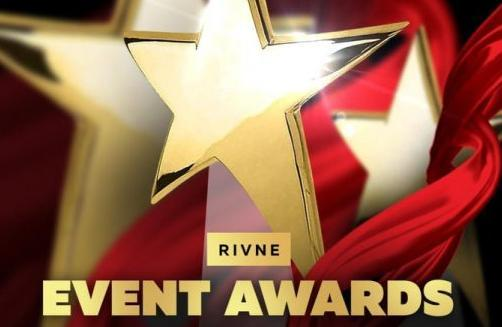RivneEventAwards2019